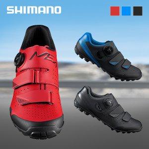 시마노 SH-ME4 MTB 클릿슈즈 자전거신발 BOA 다이얼