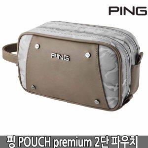 핑골프 2020 POUCH premium 2단 파우치 백 베이지
