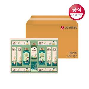[추석특별] 명절선물세트 홈가드닝에디션 세트 6개1박스 무료배송