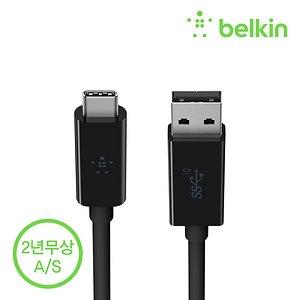 벨킨 3.1 C타입 충전 케이블 갤럭시S8 AtoC F2CU029bt