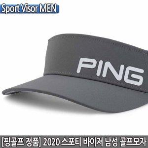 핑골프 2020 스포티 바이저 남성 골프모자 GREY