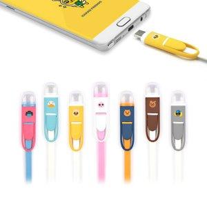 카카오프렌즈 멀티 USB 충전 케이블 12cm휴대폰 5핀
