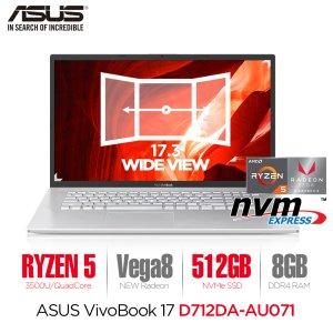 ASUS D712DA-AU071 RYZEN5 예약판매