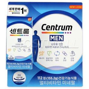 센트룸 멀티비타민 포맨/포우먼 112정 종합비타민