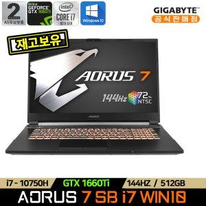 [실구매168만]기가바이트 AORUS 7 SB i7 Win10