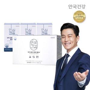 안국건강 오메가 루테인 플러스 90캡슐 1개 +쇼핑백