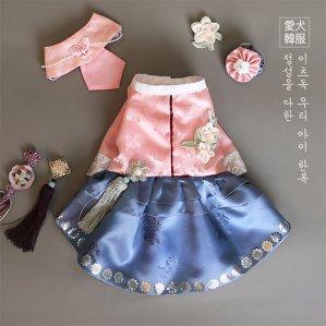 [수공예] 도화 공주한복