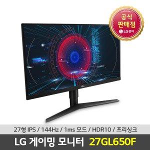 [디지털5% 추가할인쿠폰] [재고확보]LG 울트라기어 27GL650F 27인치144hz