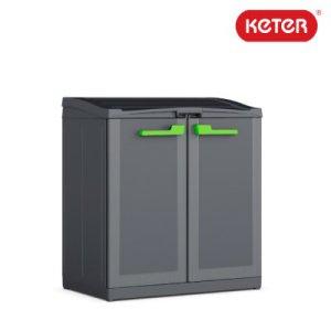 [텐바이텐] 케터 케터 모비 스토어(350리터) 다용도수납/재활용품 분류함