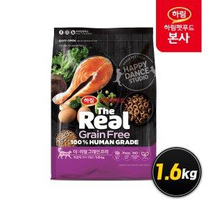 [더리얼] 캣 그레인프리 크런치 연어 어덜트 1.6kg