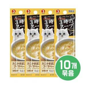 [유통기한 2020-11-05] 펫라인 3시의 수프 파우치 게맛살&부야베스 25g 4개입 X10개