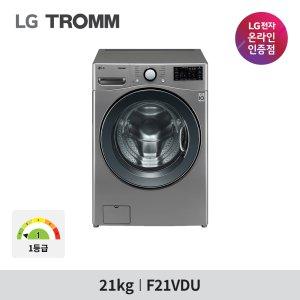 LG 트롬 F21VDU 신모델 21KG 드럼세탁기 (주)삼정