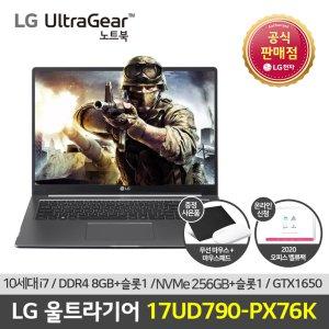 [실구매155만] LG 울트라기어 17UD790-PX76K