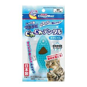 캐티맨 고양이 구강청결 실리콘 토이 생선 (마따따비 향)