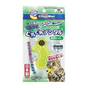 캐티맨 고양이 구강청결 실리콘 토이 쥐 (마따따비 향)