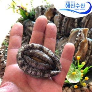 [수산쿠폰20%] 해신수산 완도활전복 30-40미 1kg