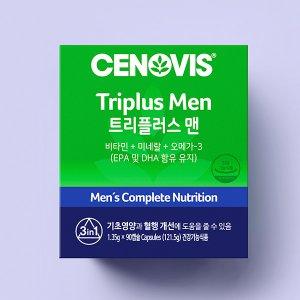 세노비스 트리플러스 맨 멀티비타민미네랄 90캡슐
