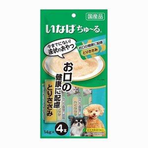 이나바 강아지 츄르 구강건강 닭가슴살(DS-116) 14gx4개입
