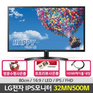 [5천원추가할인!!] LG전자 32MN500M FULLHD IPS LED 모니터 신상품 /M