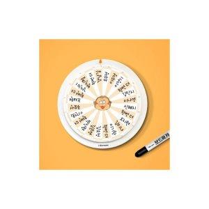 옥이샘의 룰렛 돌림판  복불복,발표,당첨,번호뽑기