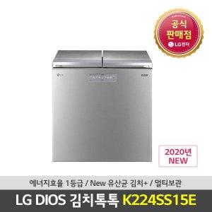 LG 디오스 K224SS15E 뚜껑형 김치냉장고 219L