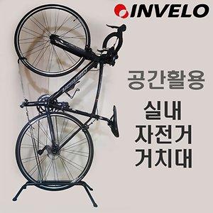 인벨로 자전거거치대 세로형 실내보관대 스패너포함