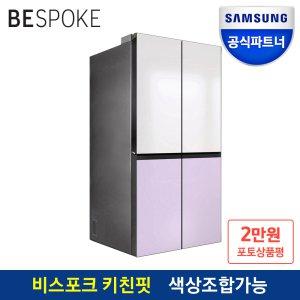 삼성전자 냉장고 비스포크 RF61T91C3AP 키친핏