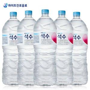 하이트진로 석수 500ml x40 / 2L x12 / 물 생수