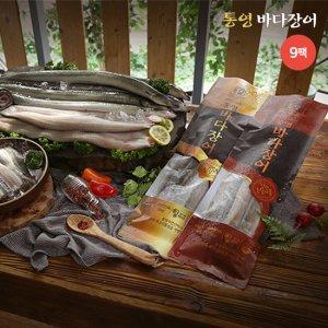 [수산쿠폰20%] [활 통영 자연산 바다장어] [통영수협 수매] 국내산 바다장어 최대36미(총9팩_2.16kg이상)+소스 9팩