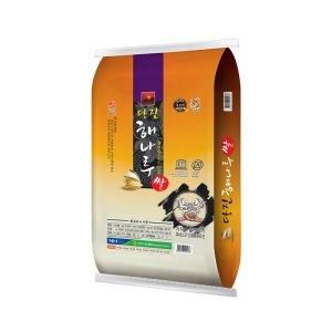 [농할쿠폰20%] [합덕농협] 20년 당진 해나루 삼광쌀 특등급 10kg