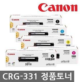 [디지털 5% 쿠폰] 캐논 정품토너 CRG-331 MF628CWZ MF624CW MF8284CW