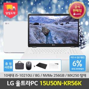 105만구매 LG울트라PC15U50N-KR56K 인강사무용 노트북