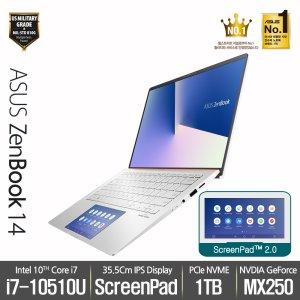 ASUS UX434FLC-A6339T (i7/16GB/1TB/Win10)