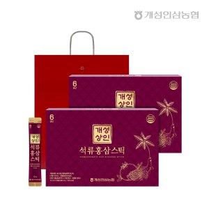 개성상인 석류홍삼스틱 10ml 30포+30포 /개성인삼농협