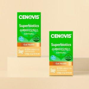 세노비스 수퍼바이오틱스 유산균 (60캡슐/60일분)x2개