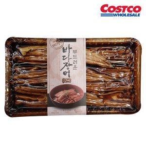 [수산쿠폰20%] 코스트코 양념 바다장어 구이 1kg/꼼장어/간장게장