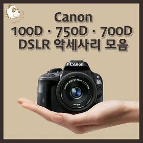 캐논 100D 750D 700D 카메라 악세사리 모음전