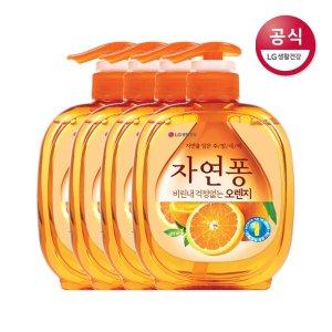 자연퐁 오렌지 주방세제 용기 490ml x4개