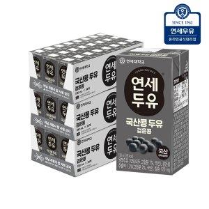 [연세]우리콩두유 검은콩 72팩