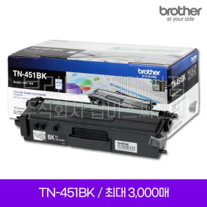 [에누리중복5%진행중] TN-451BK 검정토너 / 브라더 정품토너