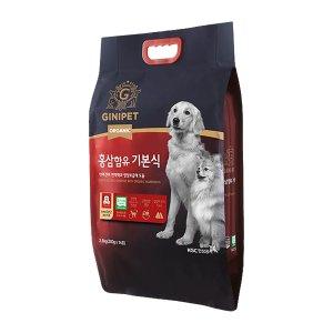 [사은품증정] 지니펫 유기농 홍삼함유 기본식 2.8kg (유통기한 21.08.20)