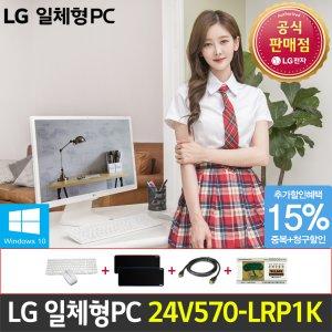 64만구매 LG 일체형PC 24V570-LRP1K 가성비 인테리어