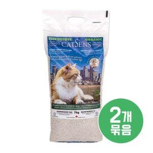 뉴캣센스 유기농 모래 7kg X 2개