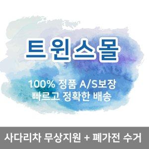 LG전자 휘센 FQ17V8KWJ2 [기본설치비포함] 서울 경기