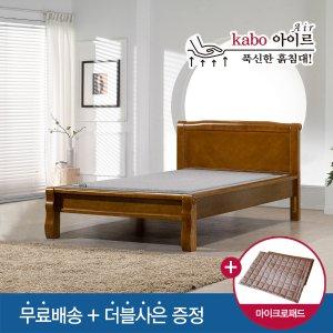 ★스팀다리미+패드증정★ [가보흙침대]KBS 5211 푹신한침대(옥황토)(창립특가)