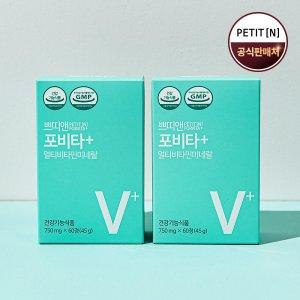 쁘띠앤 포비타+(2개월/120정)종합 멀티 비타민 비오틴