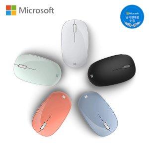 {바로접속시 5% 쿠폰] Microsoft 블루투스 5.0 마우스