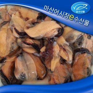 [수산쿠폰20%] 홍합살1kg/국산남해홍합/생홍합살/오늘깐홍합살/찌짐