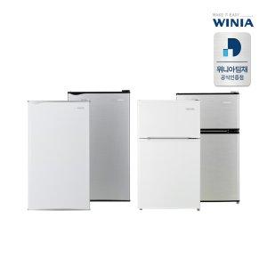 정품 소형냉장고 RR093AW / WRT087BW / RT087AW(R)