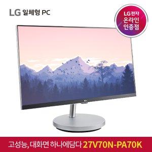LG전자 일체형PC 27V70N-PA70K 최종가155만 GTX1050